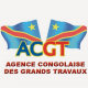 DRC: ACGT launches a call for tenders for the acquisition of photogrammetry drones