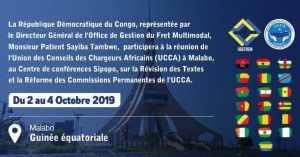 Africa: Patient Sayiba represents the DRC at the UCCA meeting in Equatorial Guinea